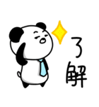 パンダ課長代理(個別スタンプ:05)
