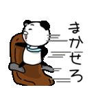 パンダ課長代理(個別スタンプ:07)