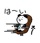 パンダ課長代理(個別スタンプ:08)