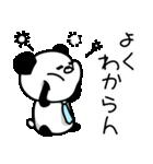 パンダ課長代理(個別スタンプ:10)