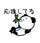 パンダ課長代理(個別スタンプ:11)