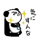 パンダ課長代理(個別スタンプ:14)