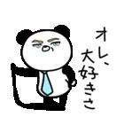 パンダ課長代理(個別スタンプ:15)