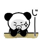 パンダ課長代理(個別スタンプ:18)