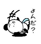 パンダ課長代理(個別スタンプ:22)