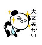 パンダ課長代理(個別スタンプ:23)