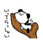 パンダ課長代理(個別スタンプ:26)