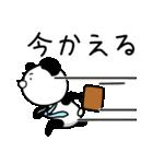 パンダ課長代理(個別スタンプ:27)