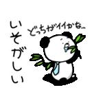 パンダ課長代理(個別スタンプ:29)