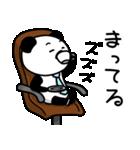 パンダ課長代理(個別スタンプ:31)