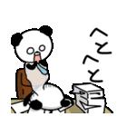 パンダ課長代理(個別スタンプ:32)