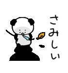 パンダ課長代理(個別スタンプ:37)