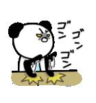 パンダ課長代理(個別スタンプ:39)