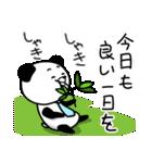 パンダ課長代理(個別スタンプ:40)