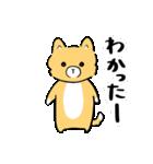 てんちゃんのまいにちスタンプ(個別スタンプ:02)