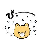 てんちゃんのまいにちスタンプ(個別スタンプ:03)