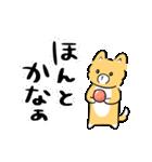 てんちゃんのまいにちスタンプ(個別スタンプ:09)