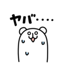ろんぐま5(個別スタンプ:01)
