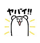 ろんぐま5(個別スタンプ:02)