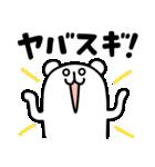 ろんぐま5(個別スタンプ:03)