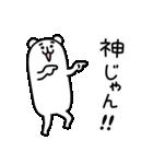 ろんぐま5(個別スタンプ:05)