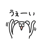 ろんぐま5(個別スタンプ:06)