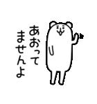 ろんぐま5(個別スタンプ:08)