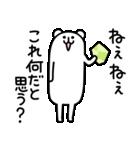 ろんぐま5(個別スタンプ:09)