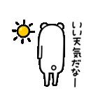 ろんぐま5(個別スタンプ:10)