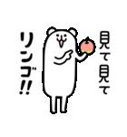 ろんぐま5(個別スタンプ:11)