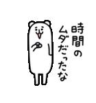 ろんぐま5(個別スタンプ:12)