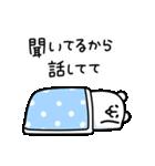 ろんぐま5(個別スタンプ:13)