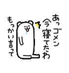 ろんぐま5(個別スタンプ:14)