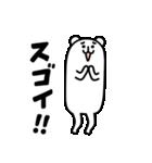 ろんぐま5(個別スタンプ:15)