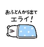 ろんぐま5(個別スタンプ:18)