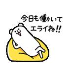 ろんぐま5(個別スタンプ:19)