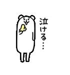 ろんぐま5(個別スタンプ:20)