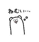 ろんぐま5(個別スタンプ:21)
