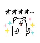 ろんぐま5(個別スタンプ:22)