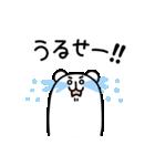 ろんぐま5(個別スタンプ:23)
