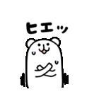 ろんぐま5(個別スタンプ:24)