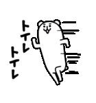 ろんぐま5(個別スタンプ:25)