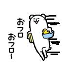 ろんぐま5(個別スタンプ:26)