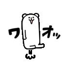 ろんぐま5(個別スタンプ:28)