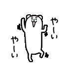 ろんぐま5(個別スタンプ:30)