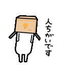ろんぐま5(個別スタンプ:31)