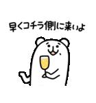 ろんぐま5(個別スタンプ:33)