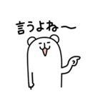 ろんぐま5(個別スタンプ:34)