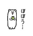 ろんぐま5(個別スタンプ:35)