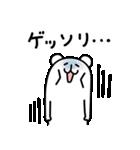 ろんぐま5(個別スタンプ:37)